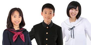 地域向け学生服販売事業