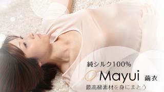 Mayui