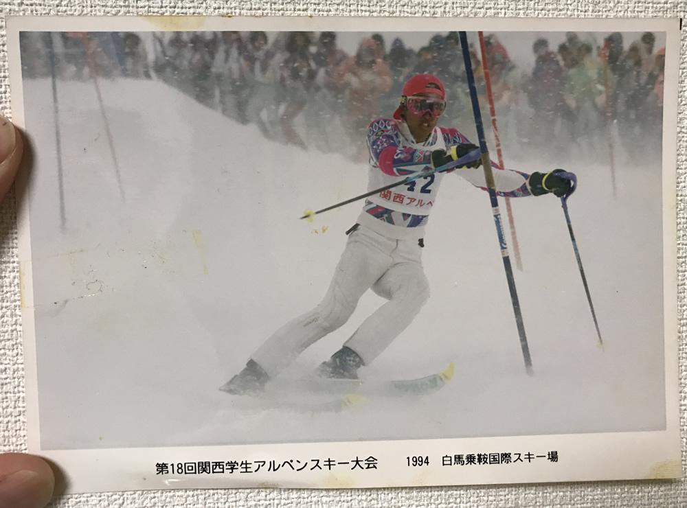 第18回関西学生アルペンスキー大会 1994年白馬乗鞍国際スキー場 笹原博之