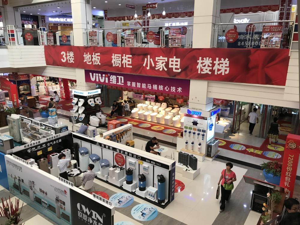 中国の大連の建材市場