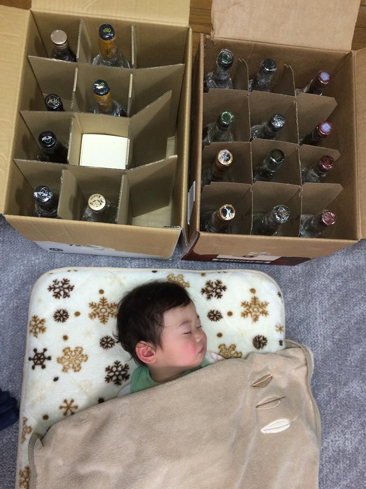 息子用に誕生年のワインを集めています