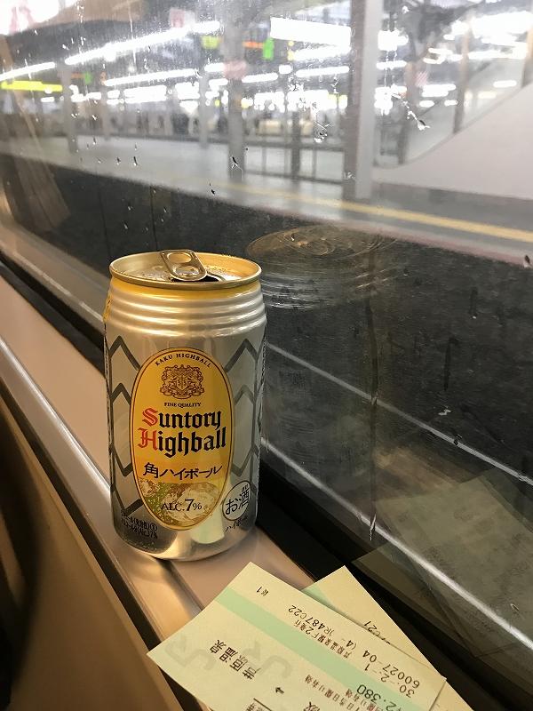 大坂出張。電車内では経営計画発表会の思案中
