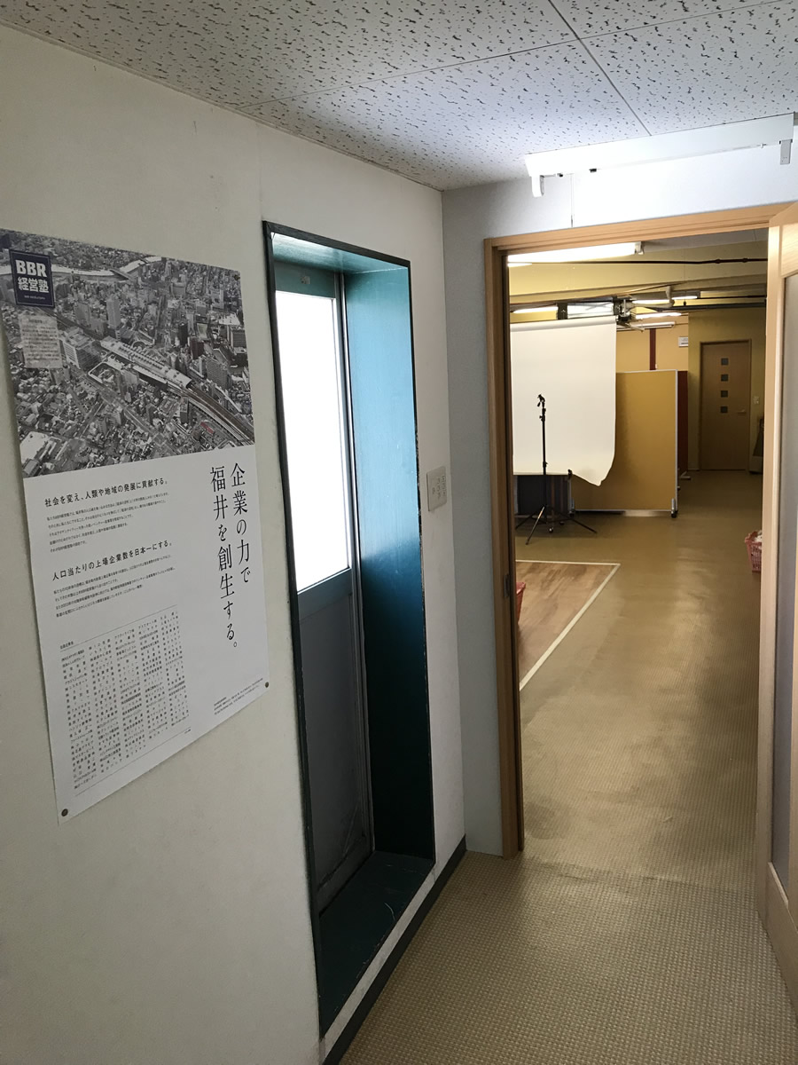 BBR経営塾 BBR勉強会 福井新聞広告