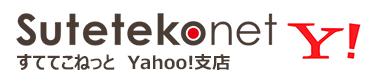 suteteko.net Yahoo