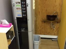 会社内にドリンクバー(給茶器)を設置