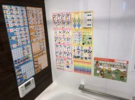 お風呂ポスター
