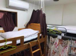 京都の先斗町でゲストハウス宿泊2000円