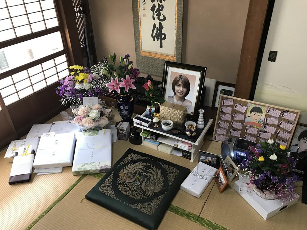 笹原理恵葬儀